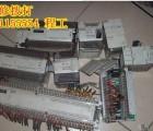 三晶变频器厂家售后维修中心