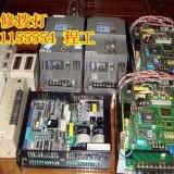 日立的显示板SCLC-1.1维修