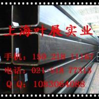 小口径方管 薄壁 厚壁无缝方管 Q235B  Q345B方钢