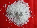 官能化聚乙烯蜡 W85 母料填充专用蜡