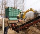 废旧木材粉碎机采用多级粉碎流程及装置