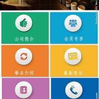 【青岛微网站建设,青岛微信营销,青岛微信公众号开发】