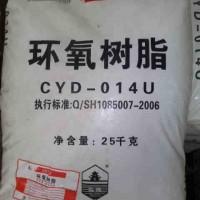 上海回收环氧树脂15100067700