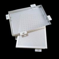 铝条扣/圆通天花/勾搭板/铝扣板/铝格栅/铝单板/铝天花/铝