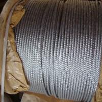 云南昆明钢丝绳批发销售价格18788473208