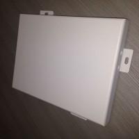 佛山铝单板幕墙 室内外铝单板幕墙设计 铝单板安装
