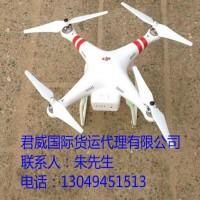 航拍器无人机航模玩具飞机空运快递出口美国运输物流公司货运代理