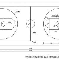 天津篮球场地、排球、羽毛球场地专业标准划线