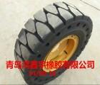 叉车实心轮胎650-10