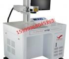广州精密仪器光纤激光打标机 番禺五金工具高精度激光雕刻机