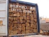 代理原木木材进口