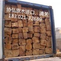 机电代理公司代理报关公司木材进口代理