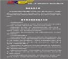 新资源食品上海进口报关清关流程