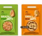 经销干果食品包装袋 茶叶包装袋 核桃袋 杏仁袋各种坚果蜜饯袋