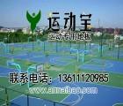 新型PVC室外专用弹性地胶卷材  室外专业羽毛球防滑胶皮