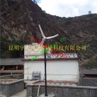 太阳能云南发电及厂家云南发电机公司