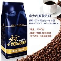 速溶咖啡进口咖啡报关报检