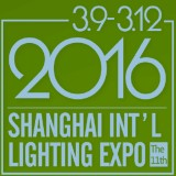 2016年3月11届上海国际照明展