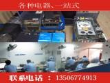 常州江阴南通金坛徐州海宁常熟日立三菱变频器维修