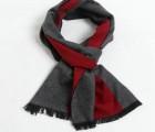⒁北京足球迷针织围巾定做