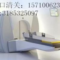 实验室北京实验室仪器进北京实验室仪器进