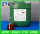 不锈钢钝化液、不锈铁钝化液、封闭剂、酸洗抛光液、酸洗液