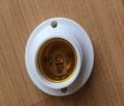 【灯座灯头】E7通用胶木螺口灯座平装式螺口灯座灯头0.65公分灯头配件