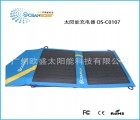【太阳能充电器】驴友必备折叠太阳能板太阳能直充数码产品太阳能充电器