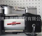 【德国蒂普拓普】德国蒂普拓普便携式双缸充气泵应急自驾游必备