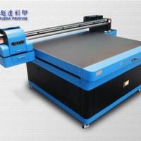北京万能打印机