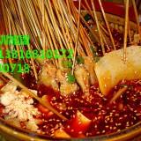 上海久久红包子加盟上海乌兹别克烤包子久久红包子加盟