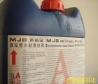 【销量】环保型木材制品漂白液-国内销量-菏泽维新林化