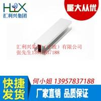 流水线14.4*25双H铝型材 1.4mm  HLX-03