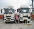 广州黄埔港|南沙港柜货拖车代理运输