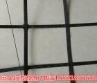 优质土工合成材料钢塑土工格栅 双向抗静电阻燃钢塑格栅