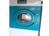 【干洗店用品】石家庄干洗店用品化料批发干洗店源料耗材干洗机