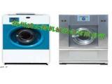 【备】全自动洗脱烘一体机,水洗厂必备水洗机,干洗店必备洗衣机