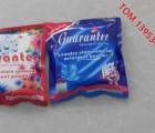 【尼日利亚】山东鑫佳洗衣粉出口中东,非洲,安哥拉,尼日利亚13953491