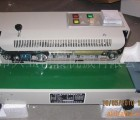 【食品塑料袋封口机】洗衣粉袋封口机月饼食品塑料袋封口机封口印字一体机钢印打码机