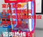 【水精灵】2014滴水精灵儿童游艺机投币装水杯游戏机二手儿童电玩