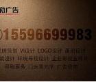 杨凌农业品牌VI设计应用丨户县坚果包装设计制作丨手提袋制作