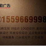周至农业包装设计礼盒设计制作丨陕西宣传册海报折页设计印刷