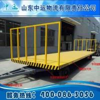 卷质货物平板拖车