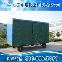 棚式平板拖车