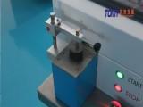 T-G80型光谱仪