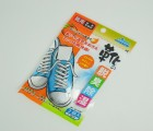 【臭包】G07AAB台湾制造日本进口鞋靴除臭剂鞋柜消臭包-橘子味