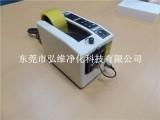 上海卡士伯供应Z-CUT2自动胶带切割机