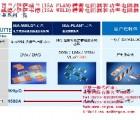 优质的精密电阻广东供应:伊萨-