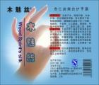 湖南长沙透明不干胶标签烫金订制,PVC名片制作,价低质优
