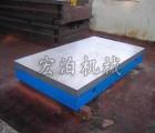 测量平板,测量工作台春节促销中